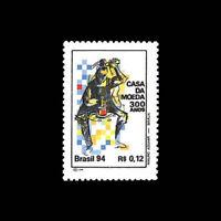 Coin House Brasil 300 years - 1994 Mic 2609 Sn 2508 Yvert 2188 RHM C-1907 Coins