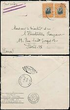 Used Cover Caribbean Stamps