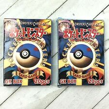 Pokemon Pocket Monsters Card Game GX Box 2 Pack 40 Cards NEW