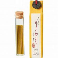 """Japanese Incense Daiko RIRAKU """"Byakudan"""" Sandalwood 80mm 15 Sticks with Holder"""