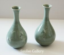 Beautiful set of early Korean celadon vases from prominent estate
