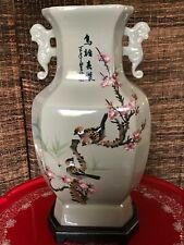 """Chinese Celadon Vase Marked Birdsong Fragrant Flowers Antique Vintage 18"""" Big"""