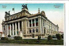 CPA - Carte Postale  -Belgique -Antwerpen - Museum - VM803