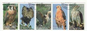 Buriatia; 2000 Birds Of Prey Strip Of 5, CTO, 5 Vals To 3500