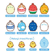 "Molang 2"" Mini Figure Ver.1 (1) Sealed Random Pack Collectible Toy Cute Rabbit"