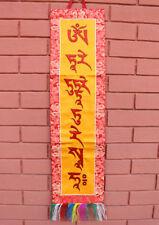Tara Mantra Embroidered Polyester Brocade Banner