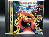 Kisuishou Densetsu Astal w/spine (Sega Saturn, 1995) from japan #2700