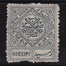 Hyderabad 1 anna Revenue Stamp Mint Hung VGC