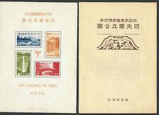 Japan Stamps 283a Nikko National Park S/S MNH + Folder 1939 SCV $80.00