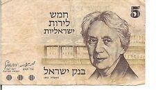 ISRAEL, 5 LIROT, P#38, 1973