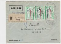 republique gabonaise 1971 weapons airmail stamps cover ref 20188