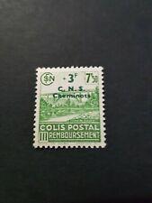 FRANCE TIMBRE COLIS POSTAUX CP N°197 NEUF * MH 1941 COTE 15,00€