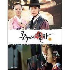 Korea Drama Book The Princess's Man Film Comic 2 (BLC025 )