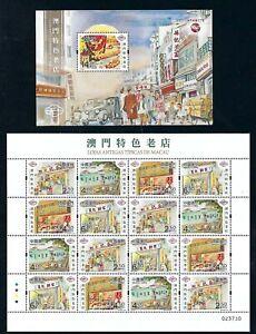 China Macau 2021 Mini + S/S  Macao Typical Old Shops Stamp 澳門特色老店