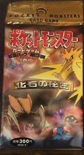 Pokemon Japanese Fossil Booster pack!!