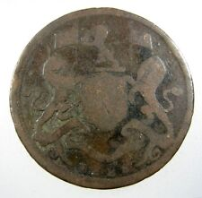 PENANG 1 PICE 1825 28mm MALAY MALAYSIA BRITISH EAST INDIA Co. SCARCE DATE COIN