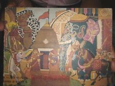 INDIA -  RAJASTHAN KI RAJNITI KE 25 VARSHON KA ITIHAS 1947 SE 1971 WITH PICTURES