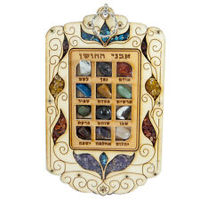 High Priest Breastplate Hoshen 12 Tribes of Israel Stones Kabbalah Wall Décor
