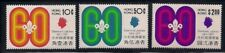 Hong Kong  1971  Sc # 262-64   MNH  VF   (49771)