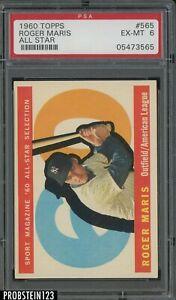 1960 Topps #565 Roger Maris All Star Yankees PSA 6 EX-MT