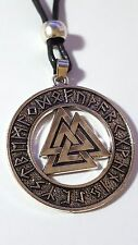 NEW Rune Valknut VIKING Pendant on Cord Necklace, Unisex Gift Viking Norse  d5