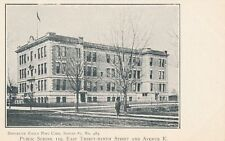 BROOKLYN NY – Public School 119 (East 39th St and Avenue K) P.S. 119 – udb