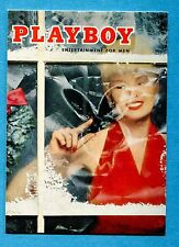 [GCG] PLAYBOY 1999 - Cards - CARD n. 4 - COVER JANET PILGRIM