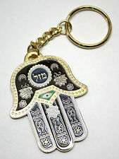 HAMSA HAND Key Ring Chain Evil Eye Judaism Israel Luck Kabbalah Lucky Charm Gift