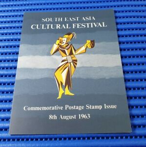1963 Singapore South East Asia Cultural Festival Commemorative Stamp Issue