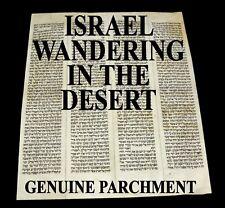 TORAH SCROLL BIBLE MANUSCRIPT VELLUM FRAGMENT 150 YRS YEMEN Deuteronomy 1:1-3:17
