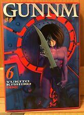 Gunnm Battle Angel Alita # 6 w/ DVD Region 2 Japanese Yukito Kishiro manga comic