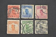 VINTAGE ANTIQUE 1913 CHINESE 6 STAMPS SERIES - OLD BOATS CHINA