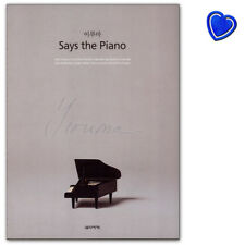 Noten Yiruma Says The Piano Hanbooks Han 8966852895