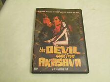 The Devil Came From Akasava DVD