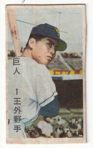 1960'  Japanese Baseball  Menko Card  ' OH '