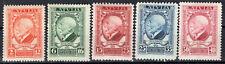 LATVIA 1928 STAMP Sc. # B 29/33 MH