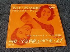 Dany Dauberson Danielle Darrieux 1960's Odeon red vinyl 45rpm Mea Culpa