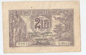 Romania 2 lei  1920