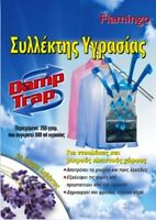 Damp Trap Humidity Moisture Collector Lavender for Closets, Small spaces & Car