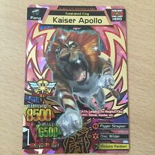 Strong Animal Kaiser Evolution (SAKE) 1 Ultra Rare Card - Kaiser Apollo