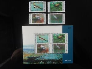 THAILAND 1997 WATER BIRDS 4v & 4v M/S MNH MINT SG1935/MS1939 CV £15+