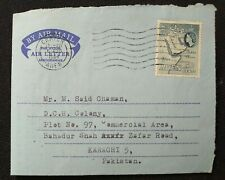 1964 YEMEN ADEN TO PAKISTAN POSTALY USED AEROGRAMME WITH 50 CENTS STAMP L@@K!!