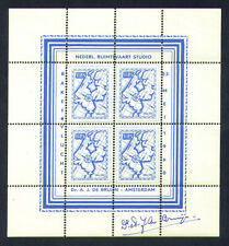 1960 LUXEMBOURG rocket mail stamps 2nd stage - EZ4A2a - souvenir sheet of 4