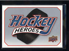 MARTIN BRODEUR HEADER 2009/10 09/10 UPPER DECK HOCKEY HEROES HEADER #HHMB AB9103