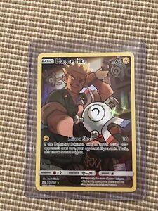 Magnemite 242/236 Secret Rare Full Art Cosmic Eclipse Pokemon Card