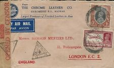 India Cover Madras to London GB WWII 1941 1r + 12a Passed by censor Airmail NICE
