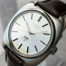 Vintage 1971 KING SEIKO 56KS Hi-Beat 5621-7000 Automatic Watch from Japan #267