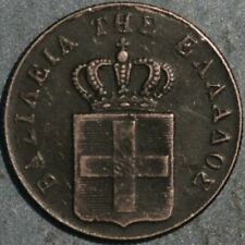 Greece 2 lepta 1840 copper coin KM#14 (E+630)