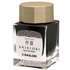 Sailor Fountain Pen Bottle Ink Shikiori Chu-Shu 13-1008-216