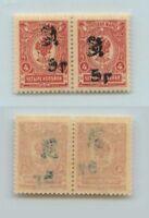 Armenia 🇦🇲 1920 SC 134 mint Type F or G black pair . f7200